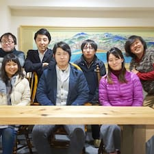 Kamaishi Home Stay Program User Profile