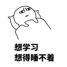Nutzerprofil von 亘楠