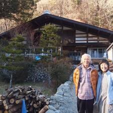 Kominka Minsyuku Ohtakiさんはスーパーホストです。.