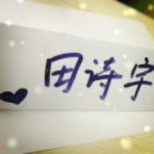 Nutzerprofil von 天使鱼