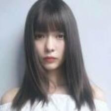 元艾 User Profile