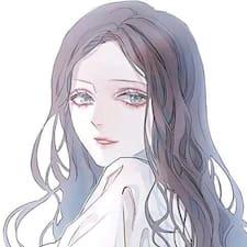 盈 User Profile