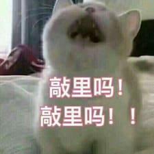 Nutzerprofil von Yuzhong