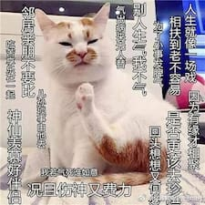 Profil korisnika Zi Yuan