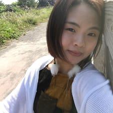 紅華 User Profile