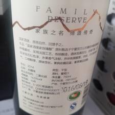Nutzerprofil von 维维