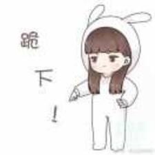 Profil utilisateur de 汪静娴
