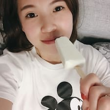 Profil Pengguna 文萍