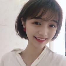 Nutzerprofil von 亚雯