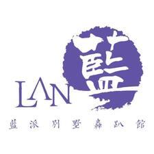 Profil korisnika Lan Villa