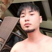 민호 User Profile