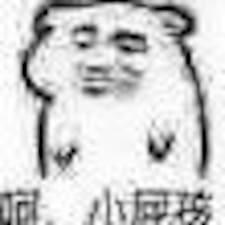 嘉哲 User Profile