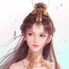 冠南 User Profile