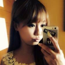 Nutzerprofil von Aya