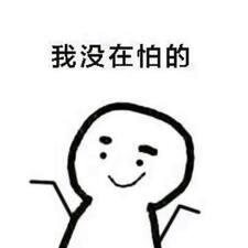 Nutzerprofil von 圆