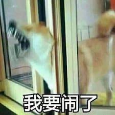 Nutzerprofil von 圣火