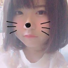 Yuhan - Uživatelský profil