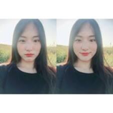 Profil Pengguna 나영