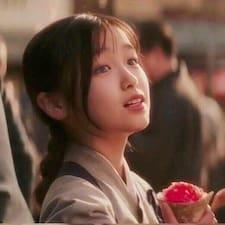 草莓酱 Kullanıcı Profili