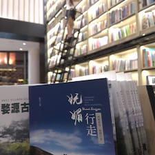 Nutzerprofil von 玉玲