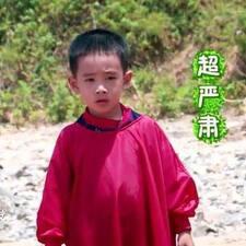 Jiajun felhasználói profilja