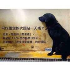 Profil utilisateur de 宜亨