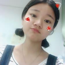 汪家璐 User Profile