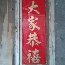 Nutzerprofil von 龍