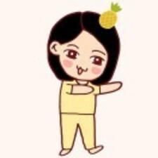 Perfil do utilizador de 宁英