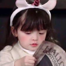 Profil utilisateur de 杨yang