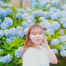 Perfil do usuário de 정윤