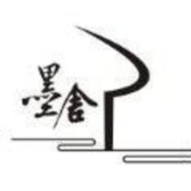 Profil utilisateur de 墨舍