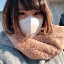 心羽 Kullanıcı Profili