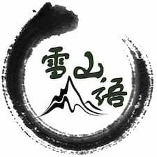 Profil utilisateur de 见山云宿