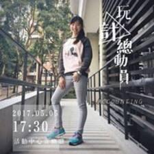 詠佳 User Profile