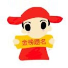 刘越凡 Brugerprofil