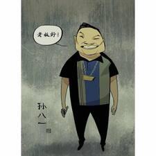 奕鸣 - Uživatelský profil