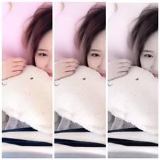 祎白 User Profile