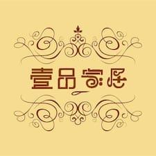 Nutzerprofil von 家升