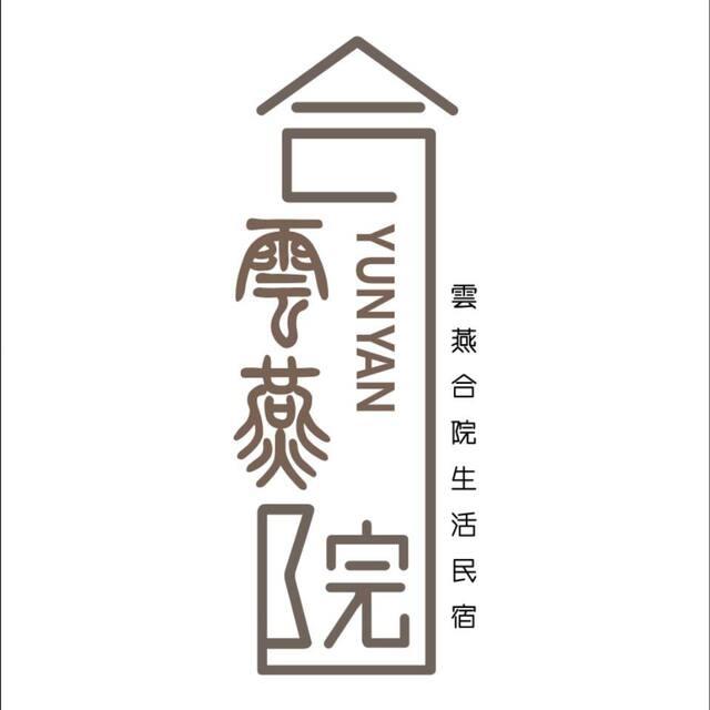 Perfil do utilizador de 云燕