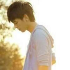 文川 User Profile
