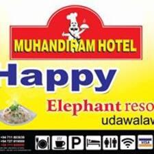 Muhandhiram Ge User Profile