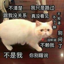 Nutzerprofil von 小西
