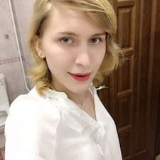 Profil Pengguna Клара