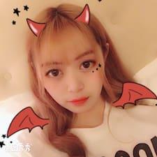 Qianhe User Profile