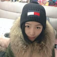 安馨 Kullanıcı Profili