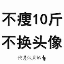 Perfil de usuario de 锦华