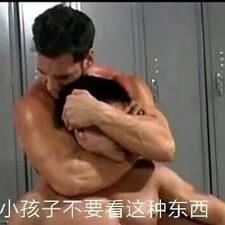 Профиль пользователя 穆