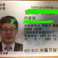 광일 User Profile