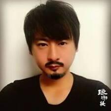 Bii User Profile